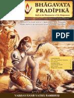Bhagavata Pradipika#8