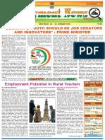 Emp News-jan 20 to 26 జి సైదేశ్వర రావు