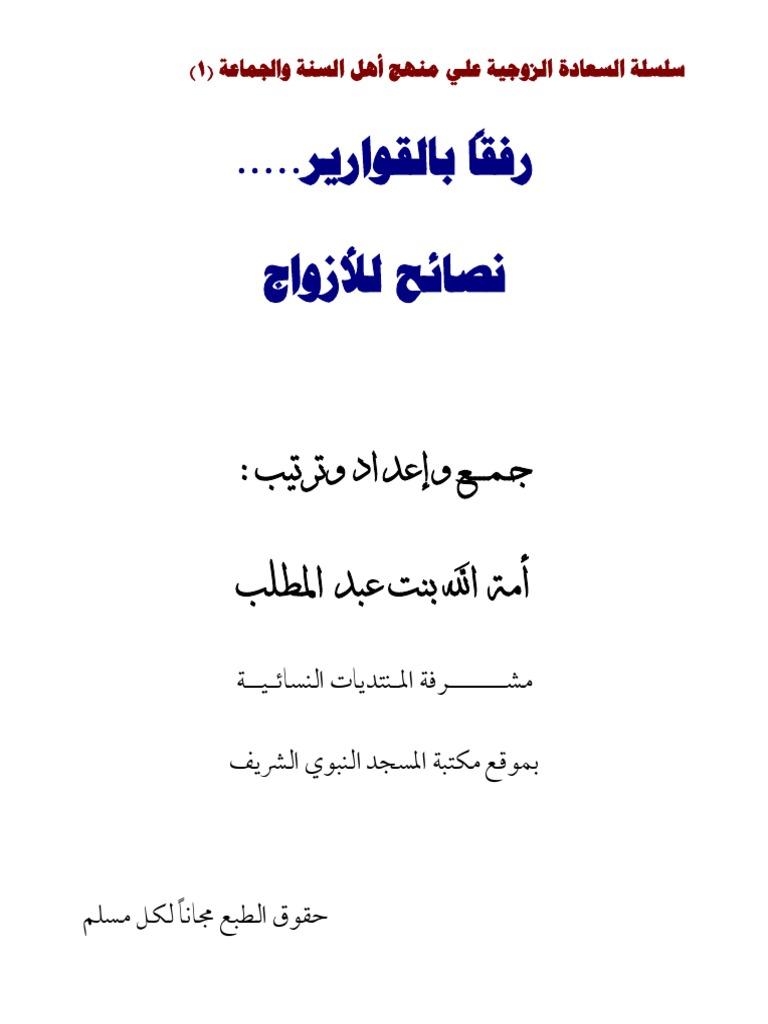 965c87c2d refkaa.pdf