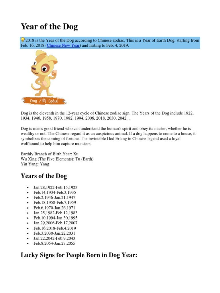Year of the Dog 2018 | Chinese Zodiac | Astrological Sign