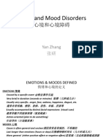ZY-Mood and Mood Disorders