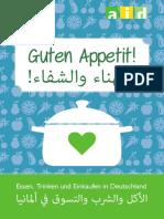Guten Appetit - Basic Vocabulary
