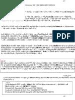 一鍋法將醇轉化為胺.pdf