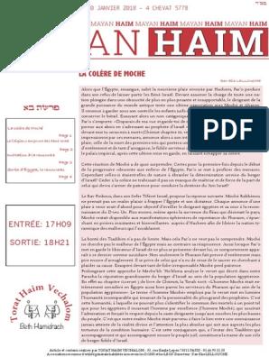 Calendrier Hebraique 5778.Mayan Haim Bo 5778 Calendrier Hebraique Infini