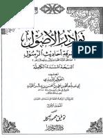 1_text.pdf