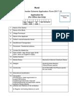 [Application Form] Amma Two Wheeler Scheme Tamilnadu - Amma Scooter Scheme - Pradhan Mantri Agreement