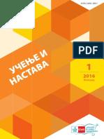 1, 2016. UČENJE I NASTAVA.pdf