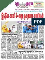 3.2.2018.pdf