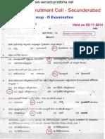 Rrc Groupdpapereve(Telugu)