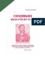 Radosav Vujovic - Stogodisnjica Bitke Na Vucjem Dolu 1876 - 1976