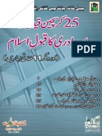 25 christian Qaidiyon aur padri Ka Qabool e Islam.pdf