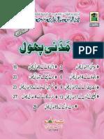 101 Madani Phool.pdf