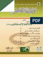 al wazifa tul karima pdf