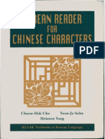Korean_Reader_for_Chinese_Characters.pdf
