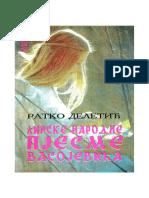 Ratko Deletic - Lirske Narodne Pjesme Vasojevica