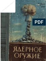 1961 1969 and 1987 Russian Nuclear Weapons Manual for Officers EXTRACTS_text