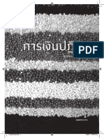 revolution-finance.pdf