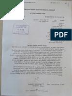 """2018-02-04 Zernik v State of Israel et al (7631/17) – Notice (No 16) of UN Human Rights Commissioner Report on Israel // צרניק נ מדינת ישראל ואח'  (7631/17) – הודעה  (מס' ט""""ז) - דו""""ח נציב זכויות האד"""