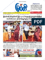 5 2 2018 Themyawadydaily