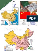 Grammaire Chinoise
