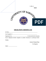 Uos Certificate