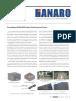 2017 HANARO Vol.8%28E%29