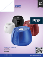 Product Book February 2018 Issue 109