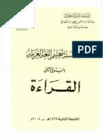 Level 2 - Books208
