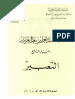 Level 4 - Books400