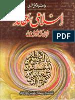 Islami Aqaid by Ayatullah Syed Murtaza Askari