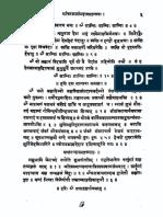 Shanti Mantra 2