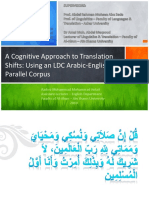 Cognitive Approach to Translation Shifts _MyPhD_Viva