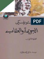 00454.pdf
