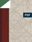 Chinese-new-year-origami-2018.pdf