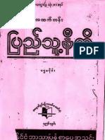 www.maukkha.org