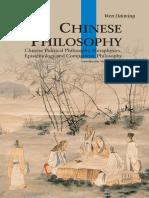 中国哲学思想(人文中国书系)(英文版)