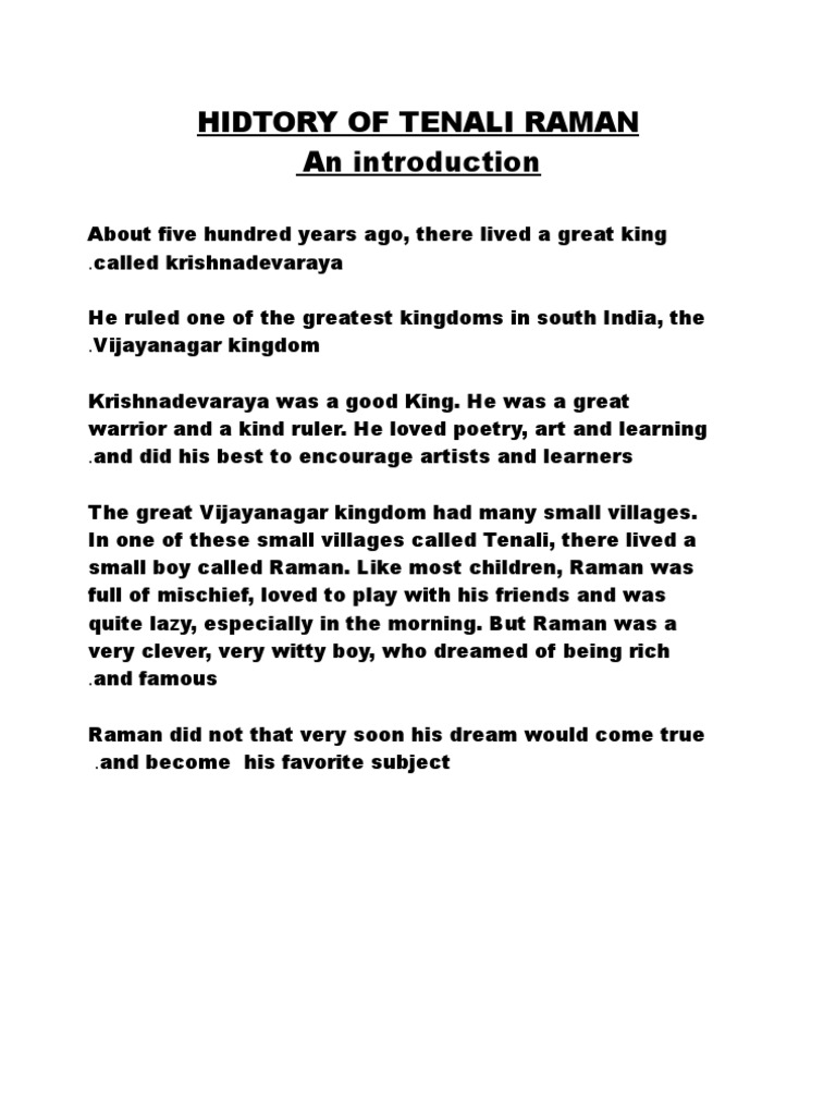 Thenaliraman story books in tamil