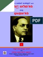 Writings of B. R. Ambedkar Vol.6
