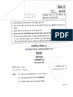 10-Hindi-B-CBSE-Exam-Papers-2015-Delhi-Set-2.pdf