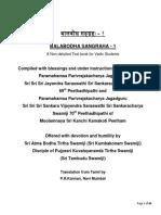 Balabodha Sangraham - 1.pdf