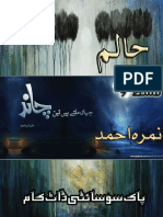 Haalim Episode 18 pdf