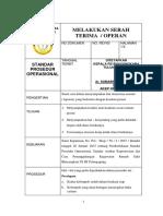 SPO IGD Clear Print