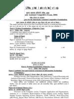Syllabus INFORM ASST Reload.E5-08