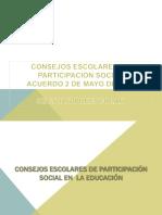 Sector 2 Preescolar - Acuerdo 2052016 Ceps