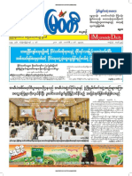 7 2 2018 Themyawadydaily