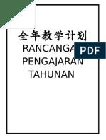 cover RPH 2018.doc