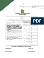 PERTENGAHAN TAHUN F4 2016.doc