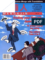 Mangajin Issue 67