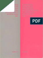 PREMIOS DE INNOVACION EDUCATIVA. Resolución de Problemas.pdf
