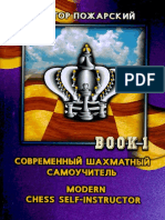 Victor Pozharsky - Modern Chess Self-Instructor Book 1
